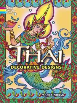 Thai Decorative Designs (Dover Coloring Book Series)