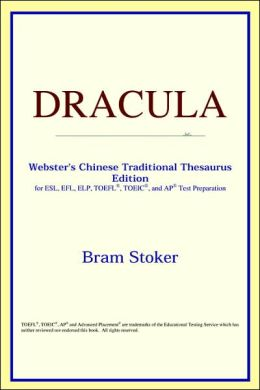 DRACULA: Webster's Chinese-Simplified Thesaurus Edition