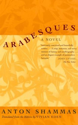 Arabesques: A Novel