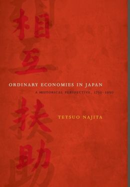 Ordinary Economies in Japan: A Historical Perspective, 1750-1950