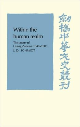 Within the Human Realm: The Poetry of Huang Zunxian, 1848-1905