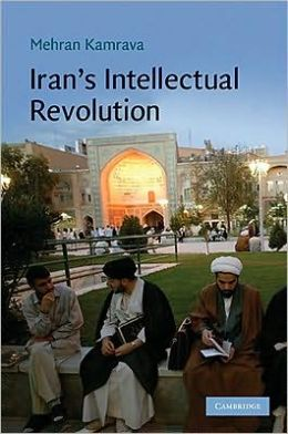 Iran's Intellectual Revolution
