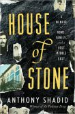 Book Cover Image. Title: House of Stone:  A Memoir of Home, Family, and a Lost Middle East, Author: Anthony Shadid