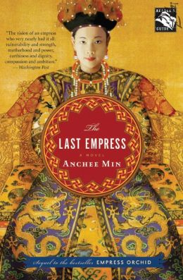 The Last Empress: A Novel