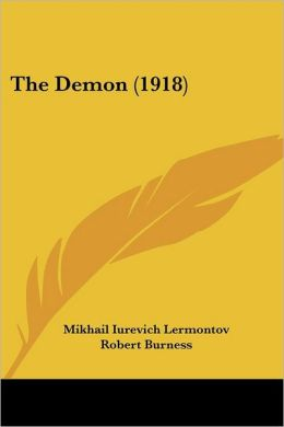 The Demon (1918)