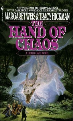 The Hand of Chaos (Death Gate Cycle #5)