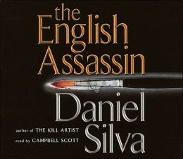 The English Assassin (Gabriel Allon Series #2)