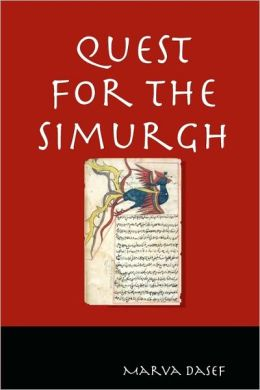 Quest For The Simurgh