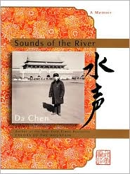 Sounds of the River: A Memoir