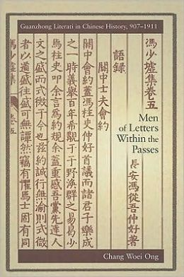 Men of Letters Within the Passes: Guanzhong Literati in Chinese History, 907 - 1911 (Harvard East Asian Monographs) Chang Woei Ong