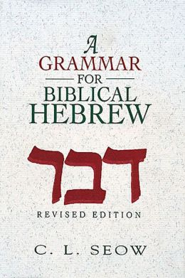 Grammar for Biblical Hebrew (Revised Edition)