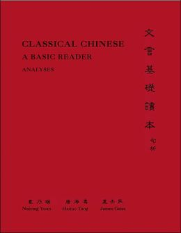 Classical Chinese: A Basic Reader in Three Volumes