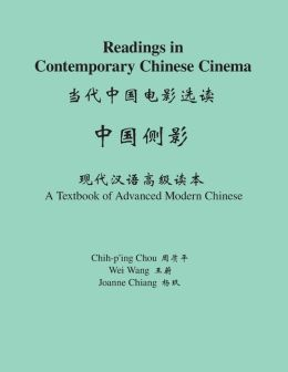 Readings in Contemporary Chinese Cinema: A Textbook of Advanced Modern Chinese