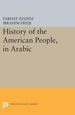 History of the American People, in Arabic