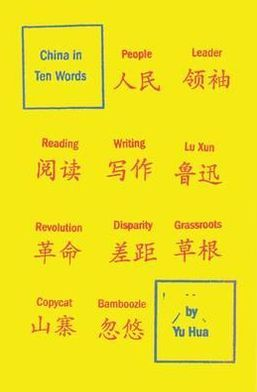 China in Ten Words. Yu Hua
