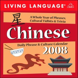 2008 Chinese Living Language Box Calendar