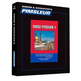 Farsi: Learn to Speak and Understand Farsi (Persian) with Pimsleur Language Programs