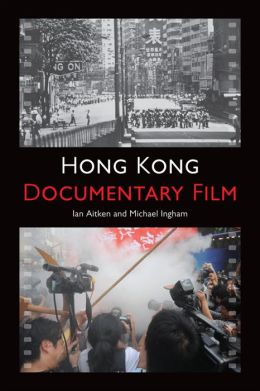 Hong Kong Documentary Film