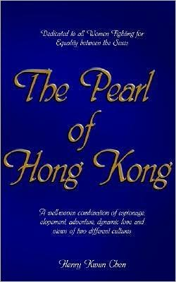 The Pearl of Hong Kong