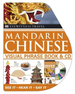 Visual Phrase Book and CD: Mandarin Chinese