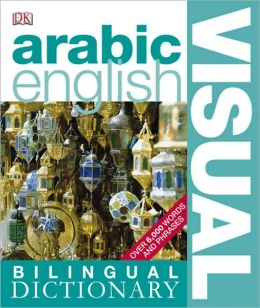 Arabica English Bilingual Visual Dictionary