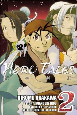 Hero Tales, Volume 2