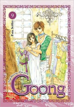 Goong, Vol. 9: The Royal Palace
