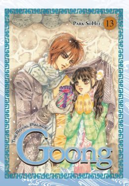 Goong, Vol. 13: The Royal Palace
