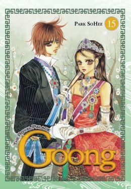 Goong, Vol. 15: The Royal Palace