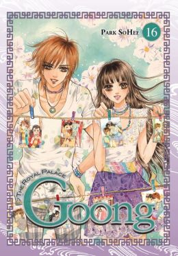 Goong, Vol. 16: The Royal Palace