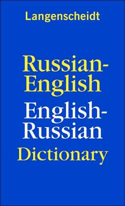 Barnes and Noble Russian-English Dictionary