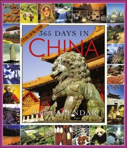 2007 365 Days in China Wall Calendar