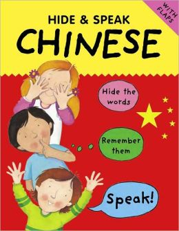 Chinese: An Interactive Picture Word Book