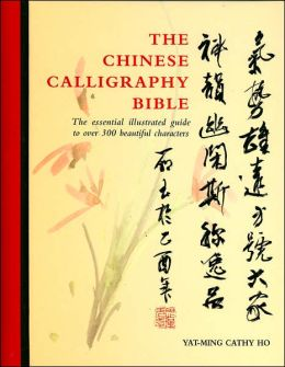Chinese Calligraphy Bible: Essential Illustrated Guide to Over 300 Beautiful Characters