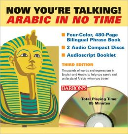 Now You're Talking Arabic in No Time