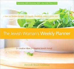 2009 Jewish Woman's Planner Daily Journal Calendar