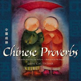 2004 Chinese Proverbs by Hu Yong Yi Wall Calendar