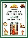 ARABIC - CHILDREN'S ILL DICT *ppr*