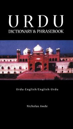 Urdu-English/English-Urdu Dictionary and Phrasebook