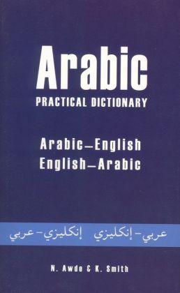 ARABIC-E/E-ARABIC PRAC DICT