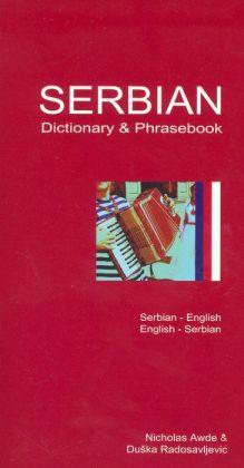 SERBIAN-E/E-S D & P