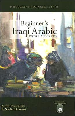 BEGINNER'S IRAQI ARABIC W/CDS