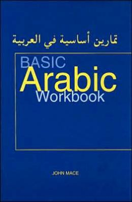 ARABIC BASIC WORKBOOK