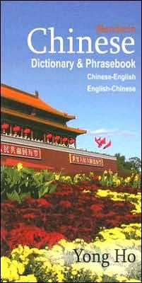 CHINESE-E,E-CHI D & PHR