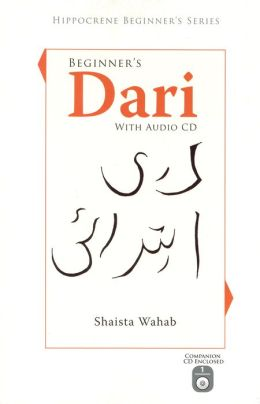 BEGINNER'S DARI W AUDIO CD