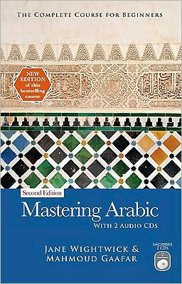 MASTERING ARABIC (with 2 audio cds)