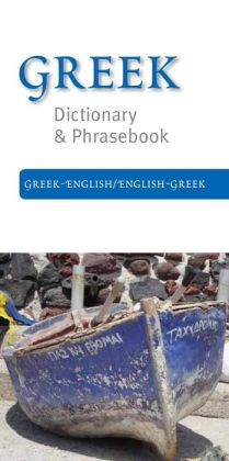 Greek Dictionary & Phrasebook