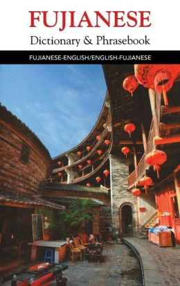 Fujianese-English/English-Fujianese Dictionary & Phrasebook