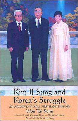 Kim il Sung and Korea's Struggle: An Unconventional Firsthand History