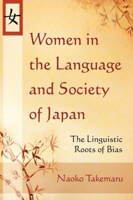Women in the Language and Society of Japan: The Linguistic Roots of Bias